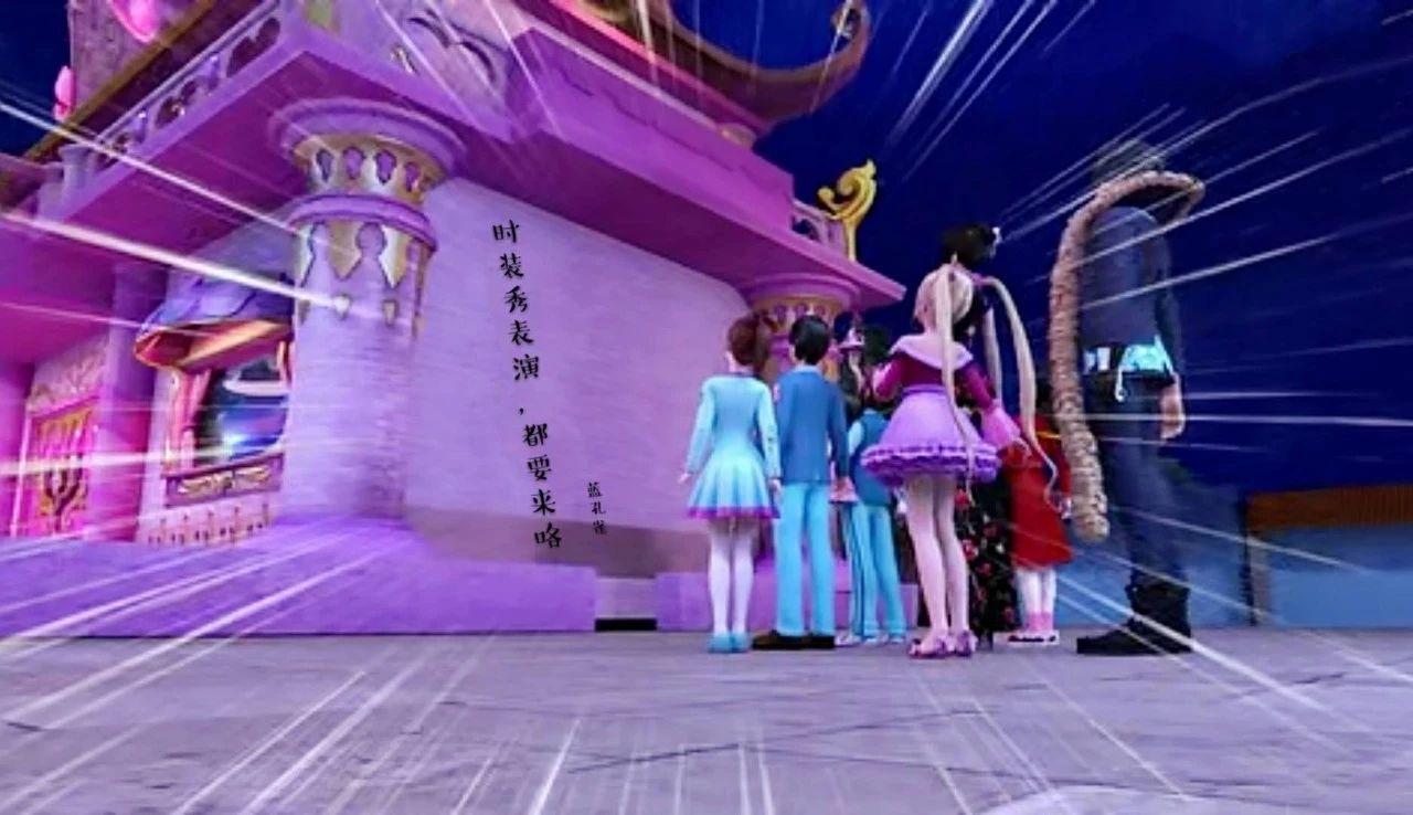 叶罗丽小剧场:蓝孔雀举办时装秀,王默得第一,最后冠军图片