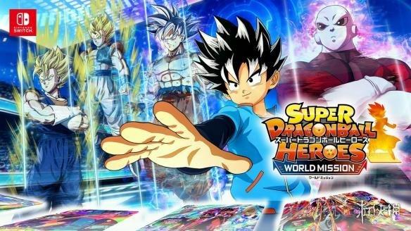 Switch卡牌战斗新作《超级龙珠英雄:世界使命》日本官网开启 游戏新截图和情报公布