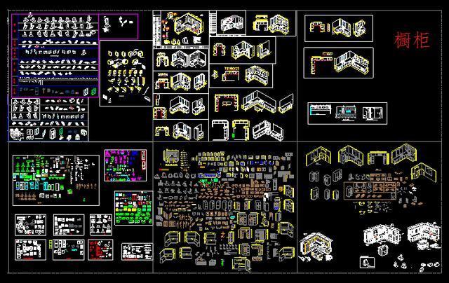 夭模 1,四合院住宅设计施工图 2,cad小白必备cad设计图纸 3,农村