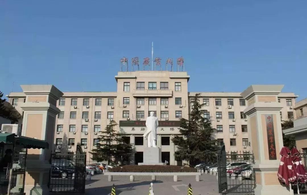 北京农业大学官网_中国农业大学