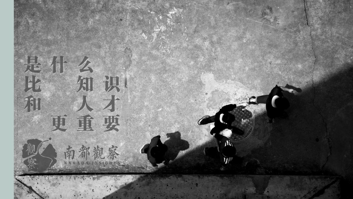中国高校人才的流动,可能不只是为了钱