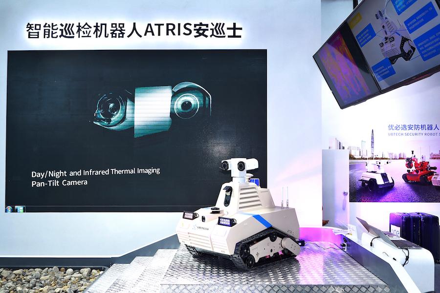 """直流无刷电机稳速,智能巡检机器人ATRIS安巡士亮相安博会,直击优必选""""安防""""战略_领域"""