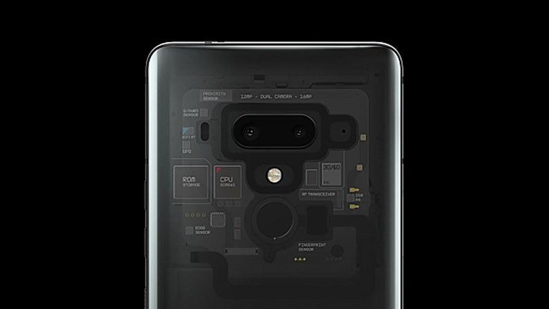 """HTC首款区块链智能手机""""EXODUS 1""""开启公测 中国大陆不能申请"""