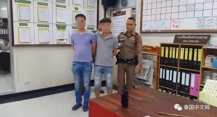 丢人丢到国外了!中国游客在泰国寺庙偷香火钱 人赃俱获当场被捕