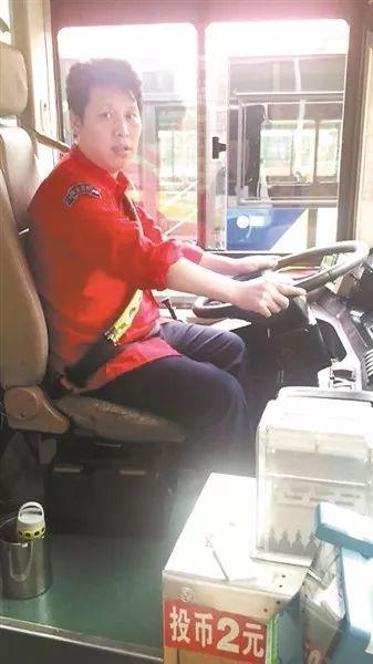 热点 | 3岁女孩气管堵塞 公交司机逆行救人