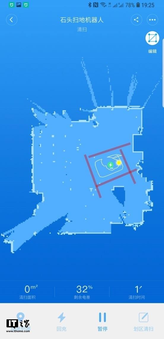 扫地机器人虚拟墙图片