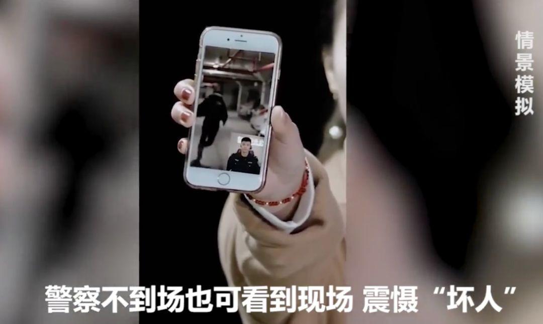 给力!郑州正式开通视频报警,这种方式关键时候能救命!