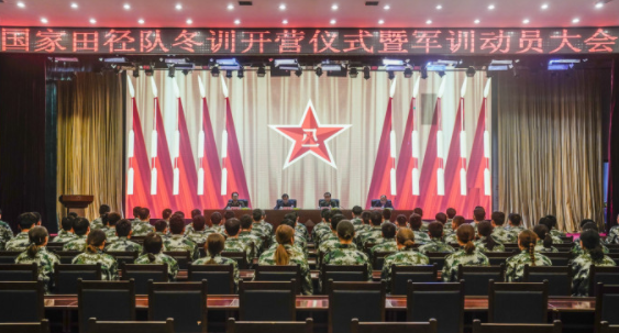 继国足之后,中国体育又一团队默默开启军训!世界冠军亦在内
