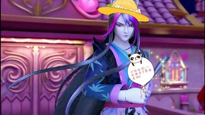 当叶罗丽女主戴上帽子,图2齐娜贵气女王范,图3王默亮彩华丽!图片