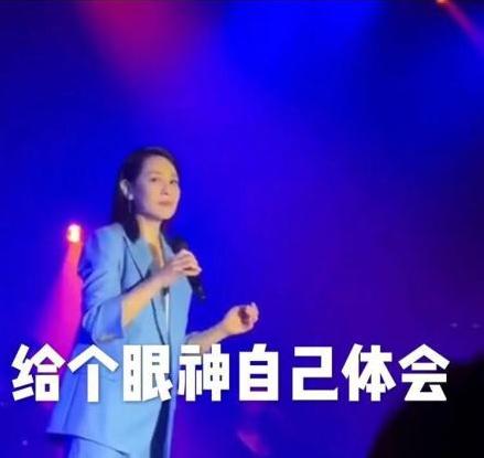 刘若英被粉丝抢唱后变脸 工作室这么回应