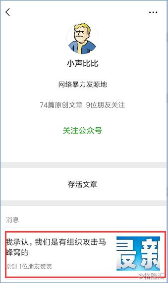 新普京4473.com