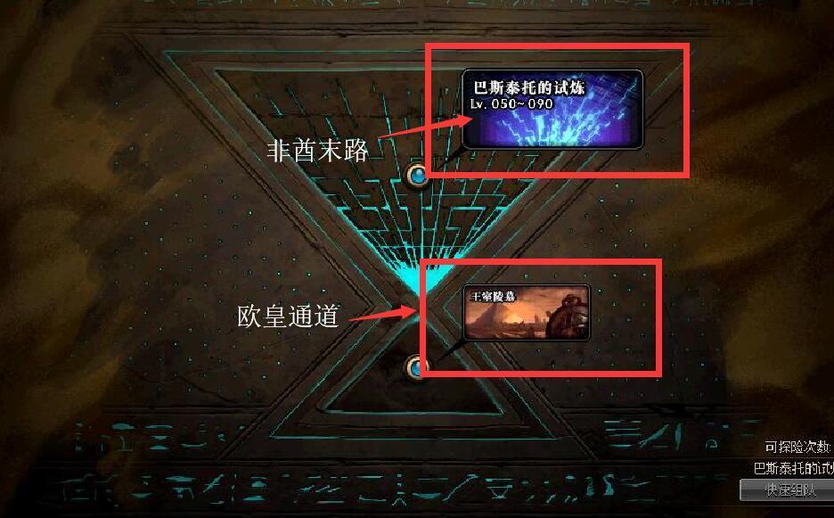 DNF玩家国庆副本发现隐藏地图 进去就爆一套SS 网友:天谴之人