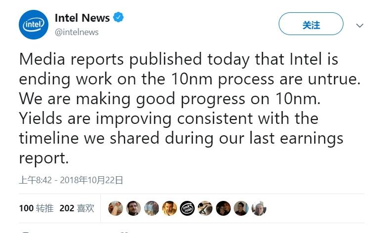英特尔回应10纳米工艺被逼取消