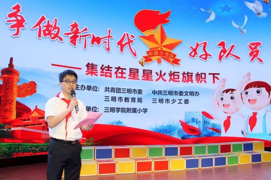 """""""我和我们的中国梦""""演讲活动,""""我是新时代的好队员""""分享会,""""我们在"""