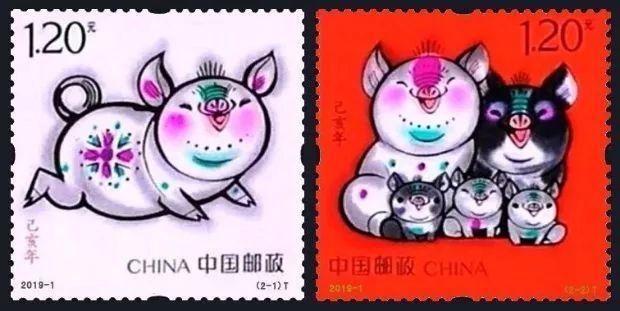 己亥年生肖珍邮收藏攻略 四 珠 猪 联璧 币 合
