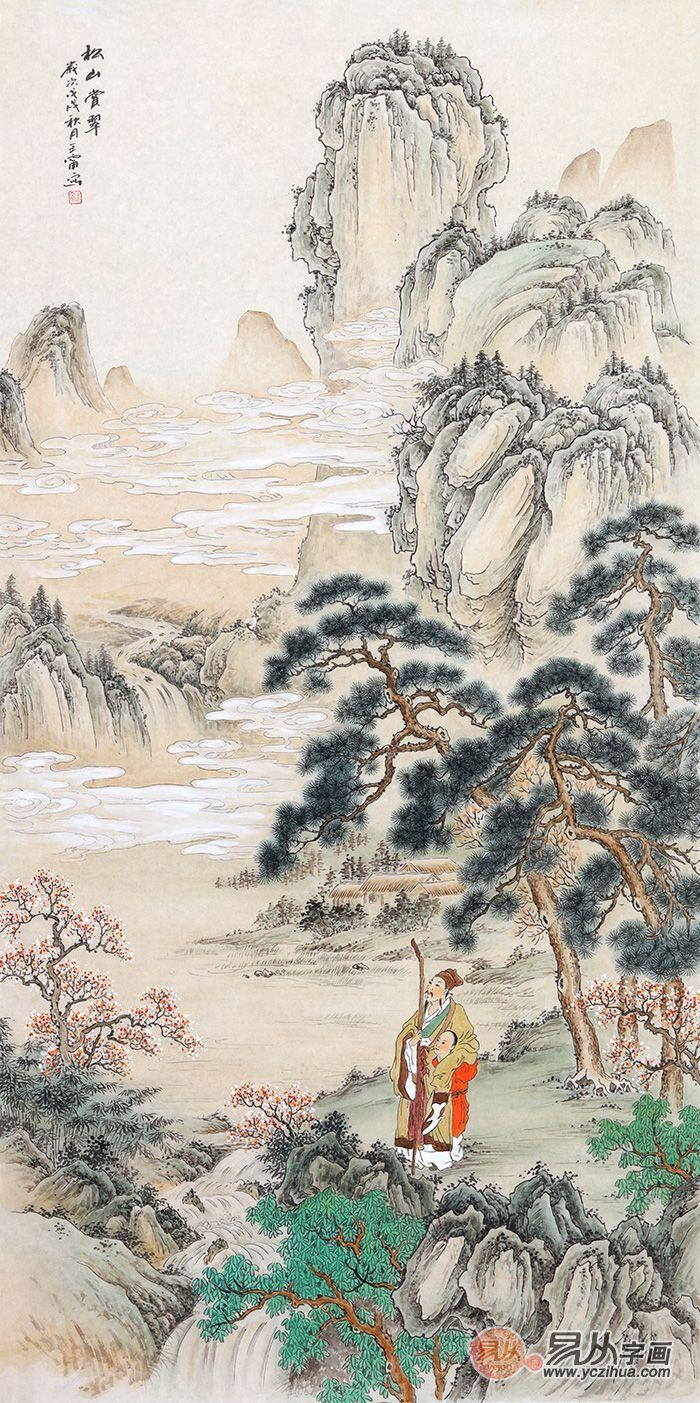 诗情松韵水云间——画家王宁松韵山水艺术品赏
