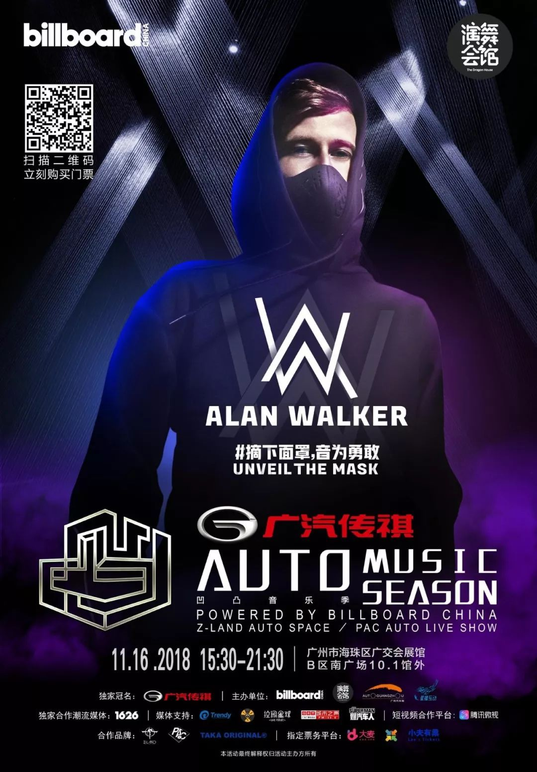 AlanWalker_HOPE-T_单曲在线试听_酷我音乐