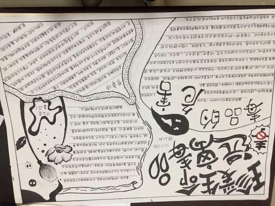 警法 正文  学生通过自制手抄报,学习反对邪教以及毒品的相关知识,从