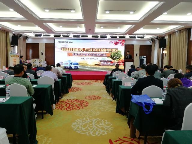 快递快运发展迅速郑州中卡市场需求旺盛_广东十分快乐开奖直播