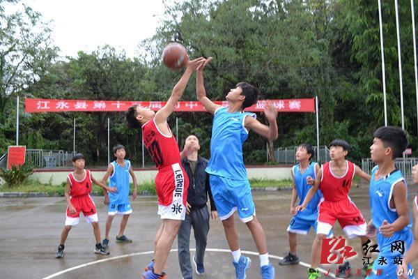 江永县第15届初中生男子篮球赛圆满结束