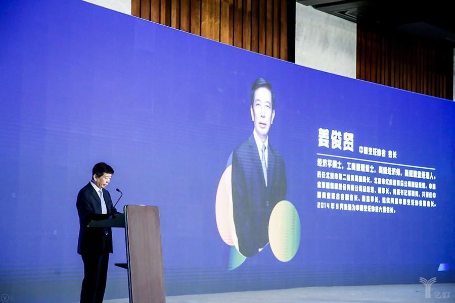 中国烹饪协会会长姜俊贤:餐饮业的产业革命,风险与挑战并存