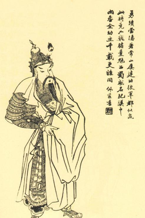 那么老版三国演义的赵云是谁演的呢,这一版的赵云有三个演员图片