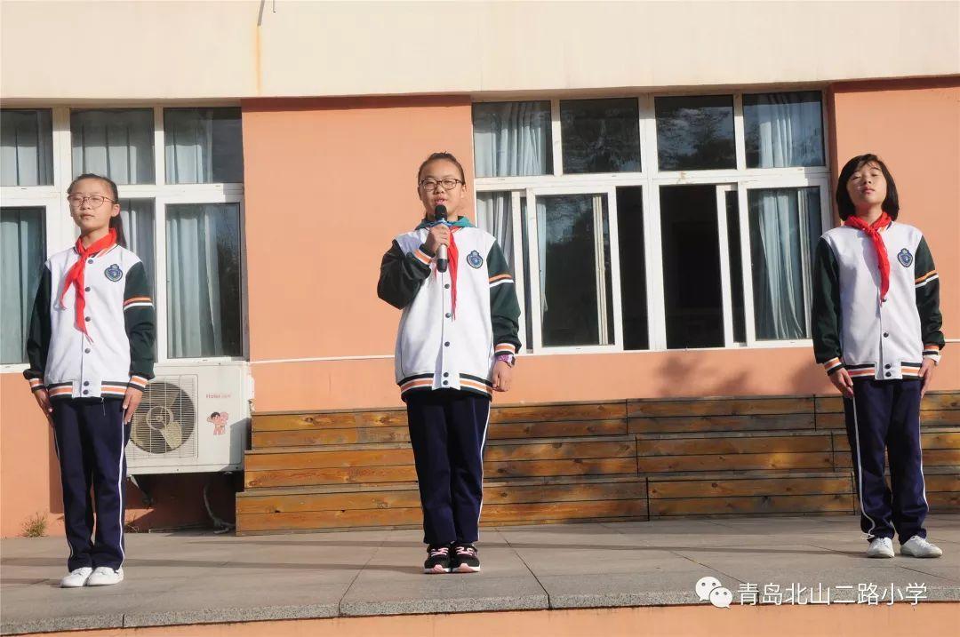"""升旗仪式丨""""我和我们的中国梦——习爷爷的教导记心中"""
