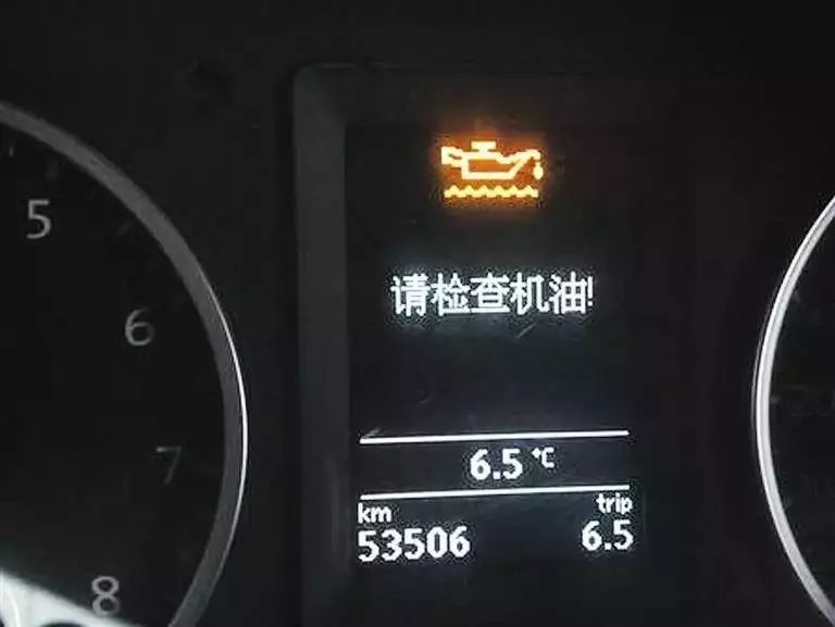 机油压力报警灯  机油压力报警灯亮说明汽车机油缺少或汽车漏机油