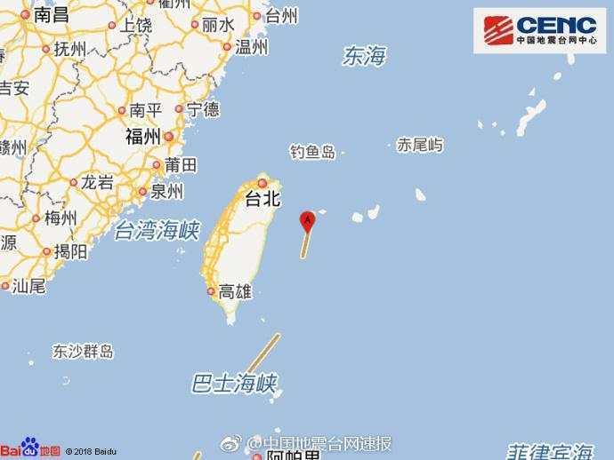 台湾地区附近发生6.0级左右地震