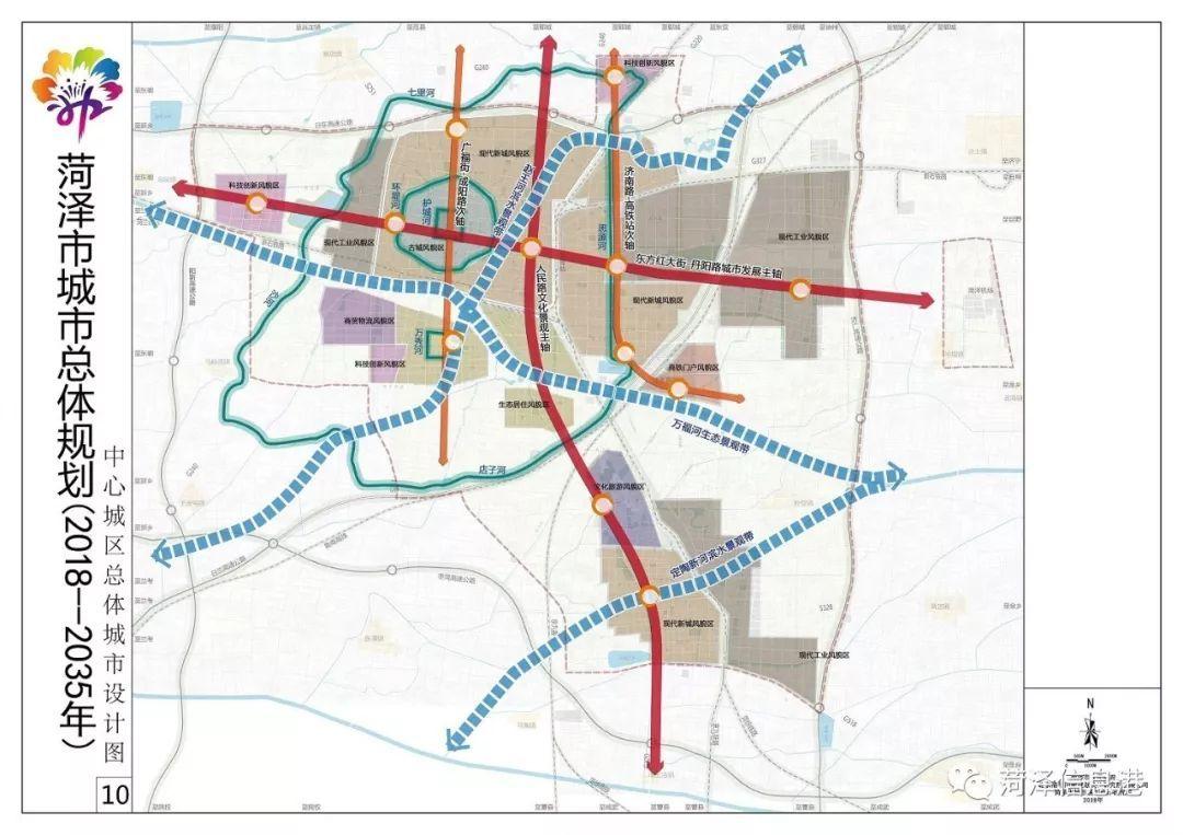 曹县最新城区规划图