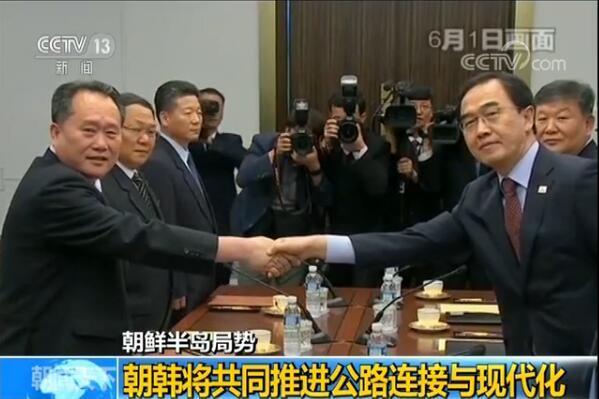 6月1日举行的朝韩高级别会谈