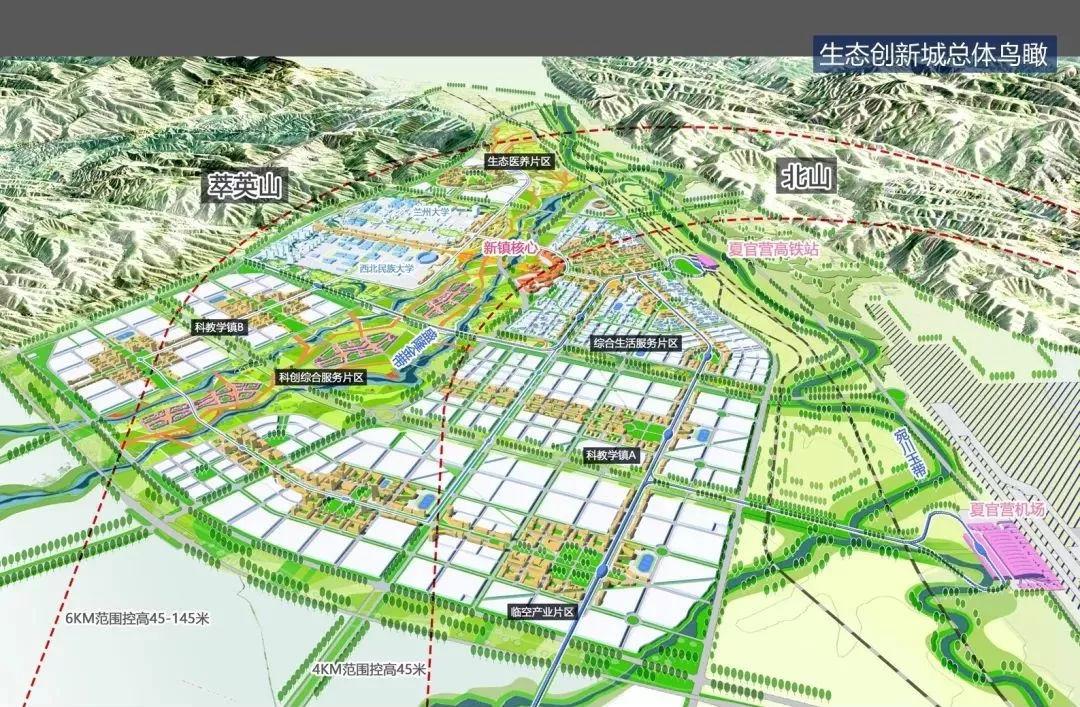 兰州生态文创城规划图