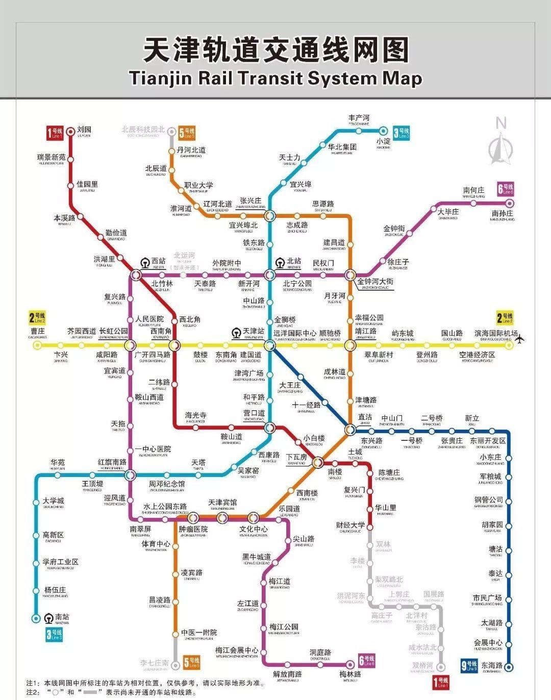 天津地�_天津地铁5号线来了,其他线路还远吗?最新建设进展戳这里!