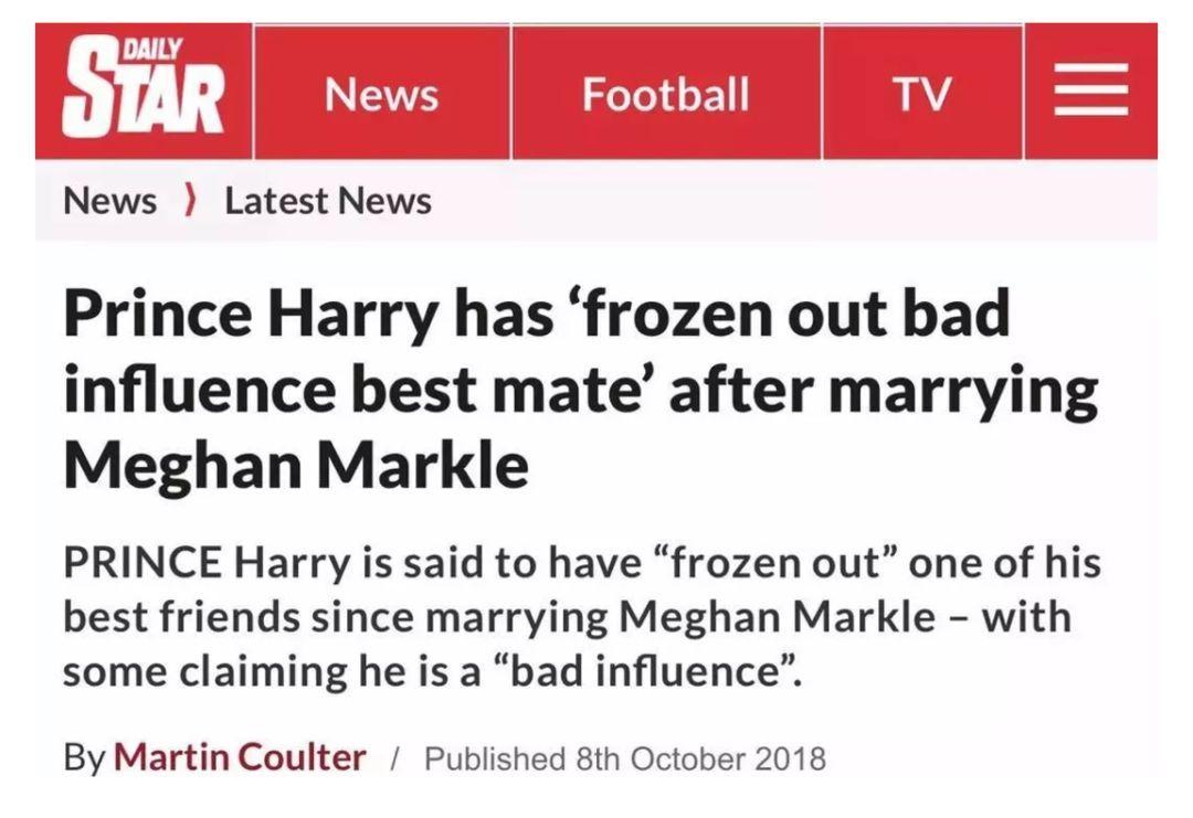 """梅根婚后""""悲惨""""生活曝光!嫁给哈利王子真的嫁给了爱情吗?"""