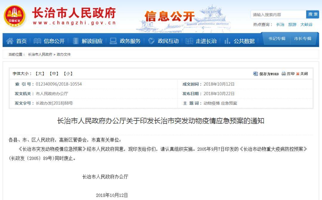 http://www.sxiyu.com/tiyuhuodong/53438.html