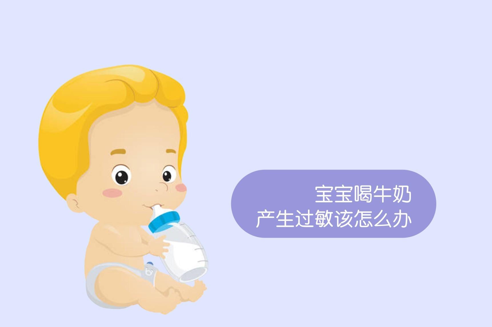 宝宝食物过敏不容小觑它的杀伤力