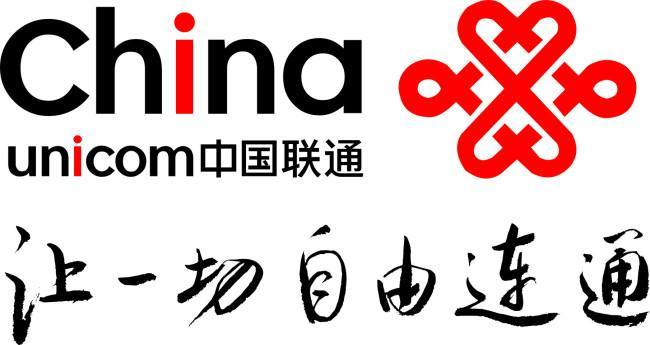 中国网通logo_中国联通LOGO有什么寓意?_品牌