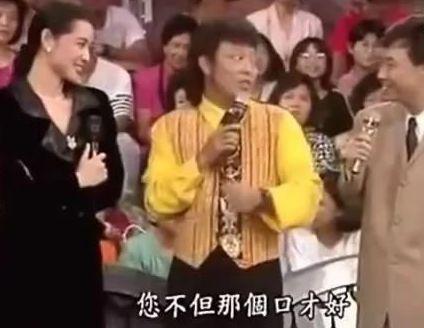 瘦了20斤的倪萍撞脸许晴王祖贤?你不知道她年轻时候有多美… 作者: 来源:糊说娱有料