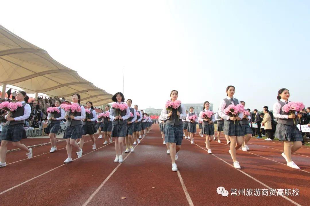 第九届校运动会暨第五届运动会嘉年华来啦!_方阵图片