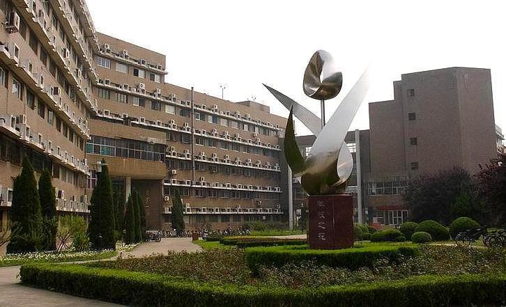 中国第一个研究生院1964年建立,首届研究生导师有哪些科学家?