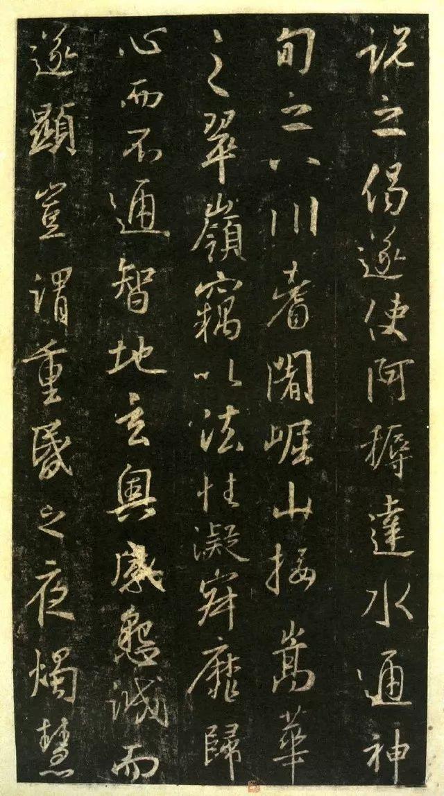 王羲之圣教序(高清大图)最新资料