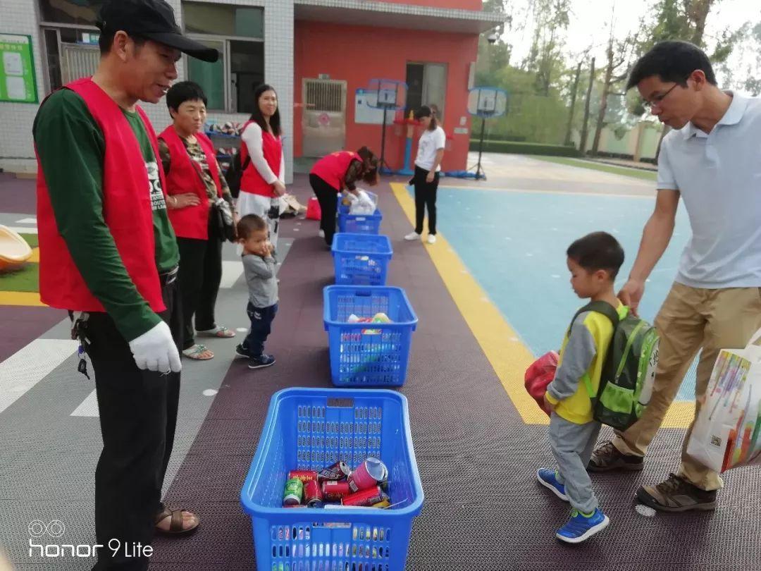 感谢各位家长对海琴湾大地幼儿园垃圾分类活动的支持!