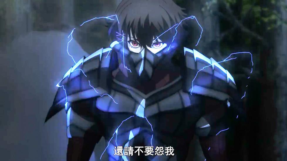 《东京战纪Re2》第3集:铃屋什造VS黑奈,新装备让他能秒SS级吃货 作者: 来源:老白与动漫