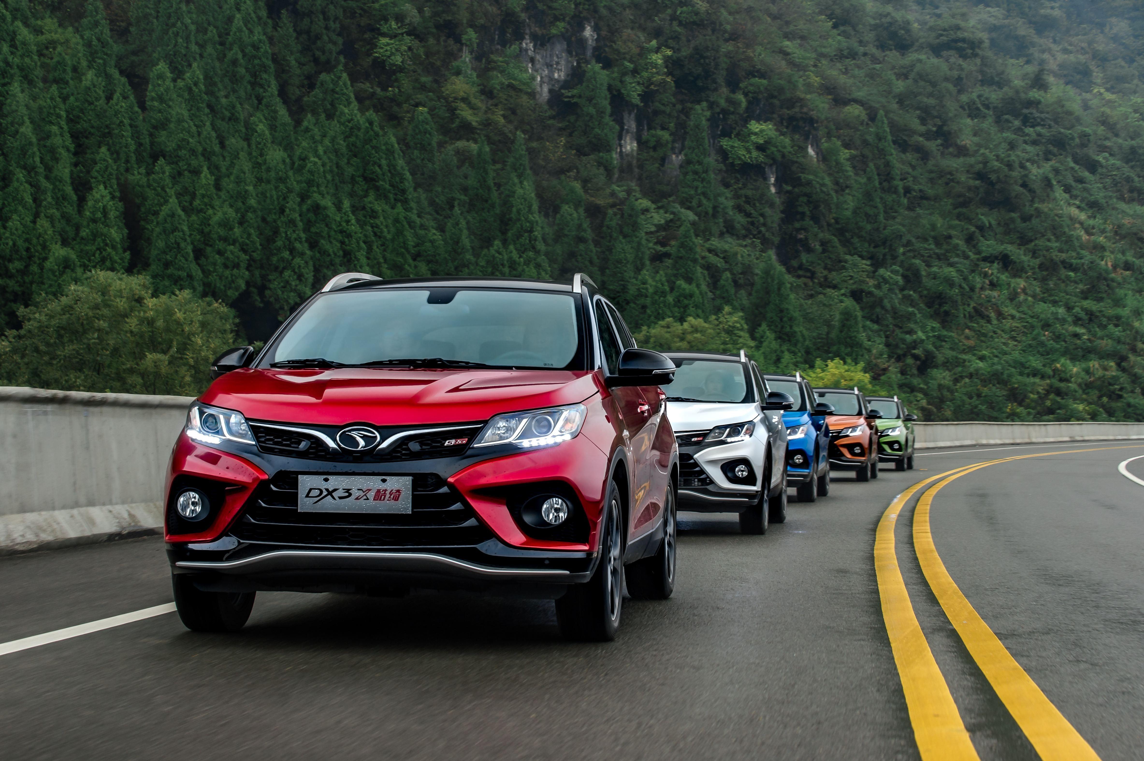 颜值逆天,配置丰富,1.5T+8速CVT动力,这款SUV能大卖吗