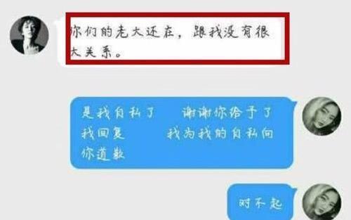 黄景瑜否认结婚,网友扒出证据,被目击那天他到底在哪? 作者: 来源:独家影视