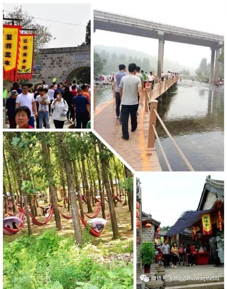 """周日""""你旅游,我买票,走进鹤壁淇河谷景区 5d玻璃栈道 高空玻璃滑道 桑"""