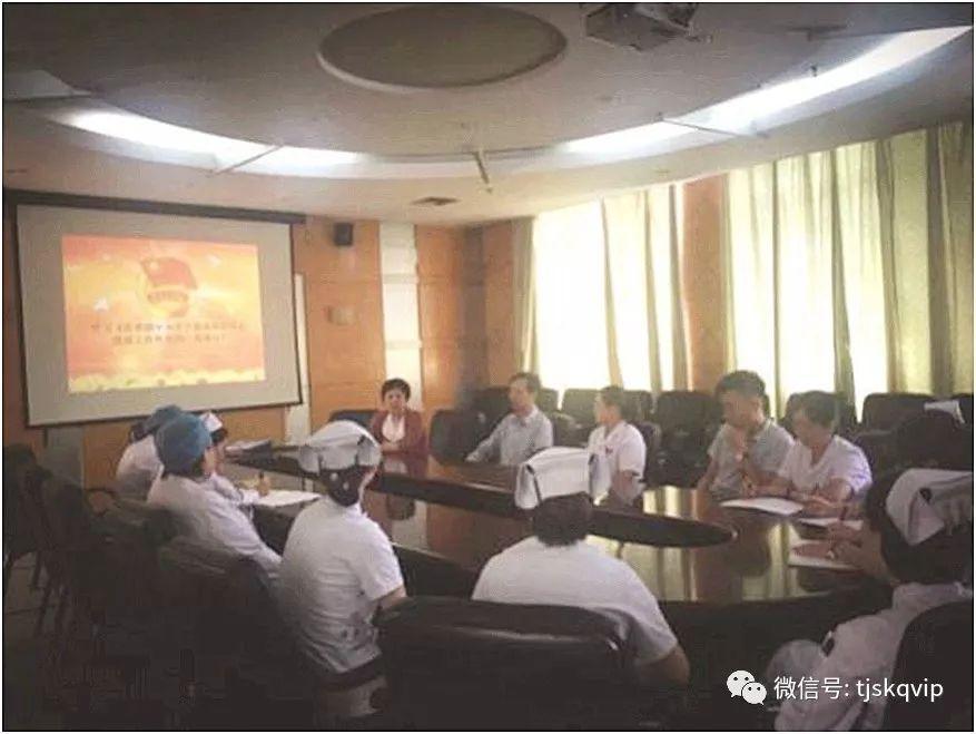 【团委资讯】天津市口腔医院团委深入学习贯彻《关于提高政治站位 改进工作作风的六条规定》
