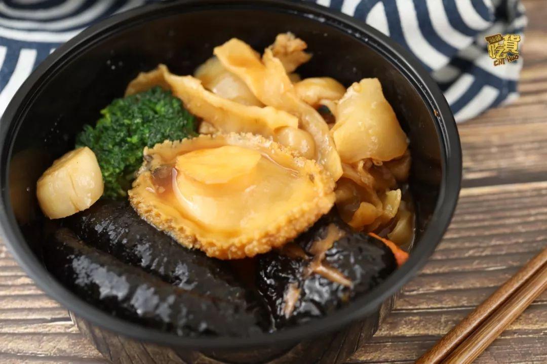 人均20居然吃到海参花胶菜谱饭!现在竟还免费送!鲍鱼做菜儿童图片