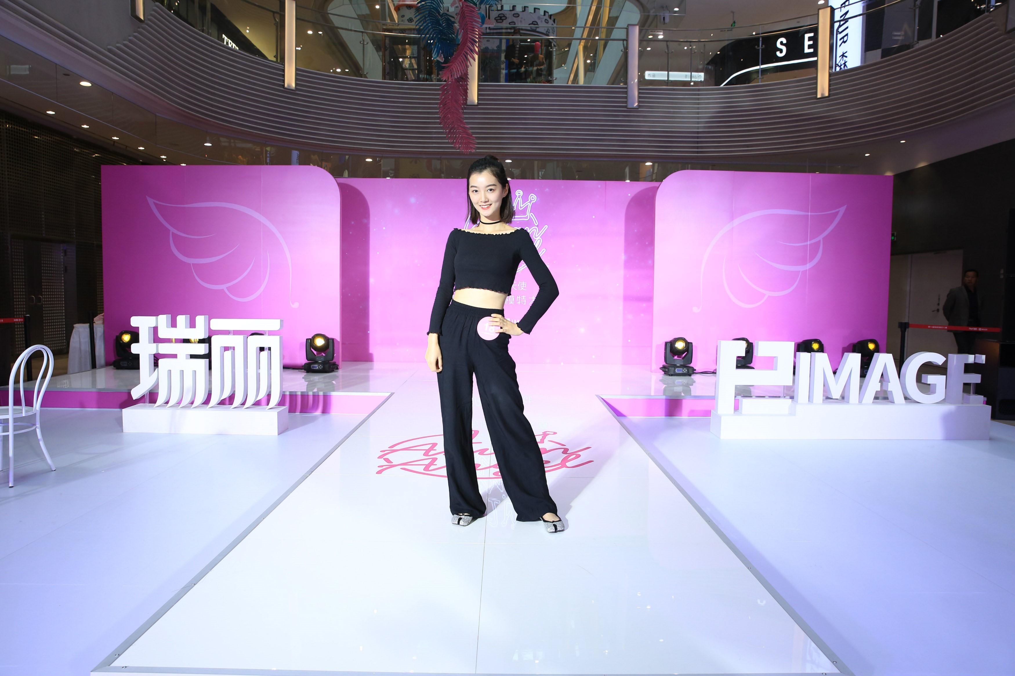 我是亚洲天使第14届瑞丽模特大赛 百强名额招募过半