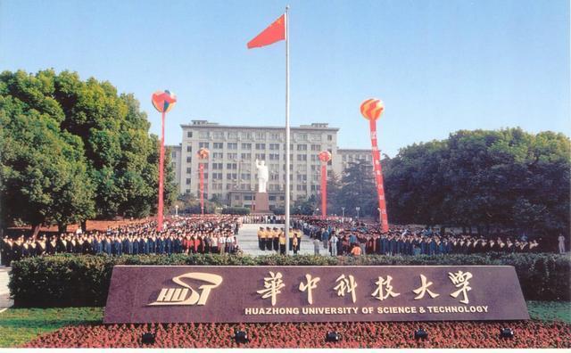 """外国人排出的""""中国前10""""的大学,中科大最突出,武大名次尴尬"""